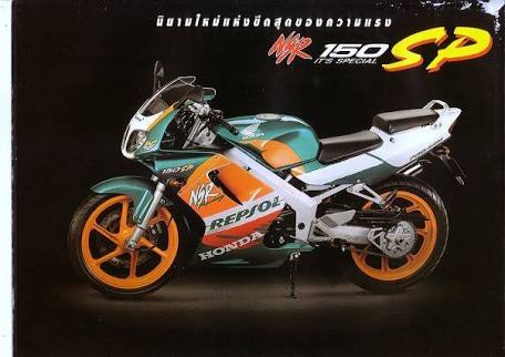 Honda nsr 150 sp repsol edition