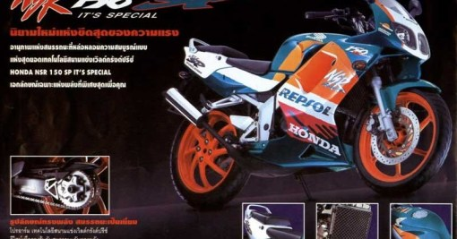 Honda nsr sp repsol edition