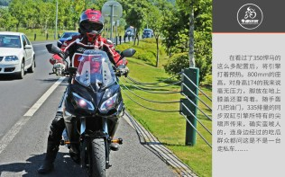 CX350-6A Adventure China 56 p7