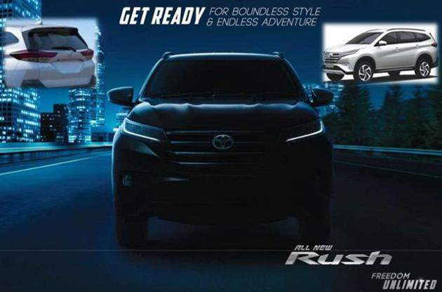 Launching All New Toyota Rush 2018 Baby Fortuner