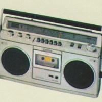 Productos SONY en tiendas CARSA, 1981