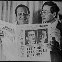 """La aparición del diario """"Pagina Libre"""", 1990"""