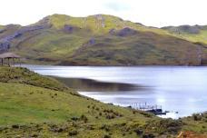 Laguna de Huachucocha en Carlos Fermín Fitzcarrald