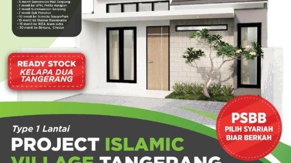 Islamic Village Gading Serpong   Rumah Kelapa Dua Tangerang