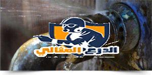شركة كشف تسريبات مياه بعنيزة
