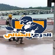 شركة عزل مائي بعنيزة شركة عزل مائى بعنيزة شركة عزل مائي بعنيزة 0555260478 download 2