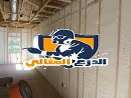 شركة عزل فوم بعنيزة 0533942977 بماكنيات الرش الحديثة و