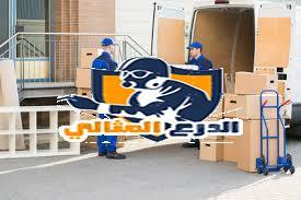شركة نقل أثاث بعنيزة شركة نقل أثاث بعنيزة 0555260478 jhhggu