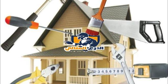 أفضل شركة صيانة منازل بالرياض