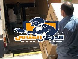 شركة تخزين اثاث بالرياض  شركة تخزين اثاث بالرياض 2858