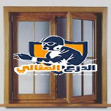 شركة تركيب نوافذ بالرياض