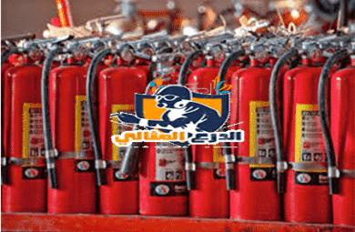 شركة طفايات الحريق بالرياض شركة طفايات الحريق بالرياض شركة طفايات الحريق بالرياض 0537555169 RTTR