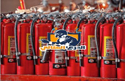 شركات انظمة الحريق بالرياض شركات انظمة الحريق بالرياض شركات انظمة الحريق بالرياض 0537555169 RTTR