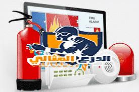 شركة نظام الاطفاء بالرياض