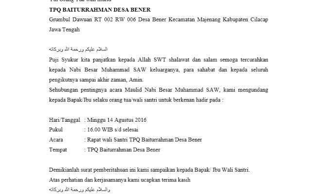 Undangan Wali Santri Tpq Baiturrahman Tpq Baiturrahman Cute766