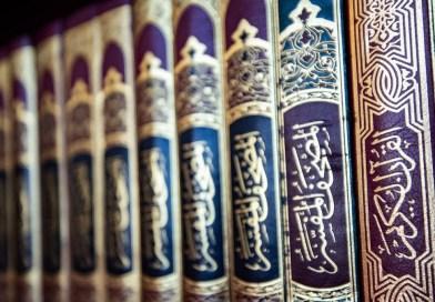 Definisi Ilmu Fiqih dan Perbedaannya dengan Ilmu Ushul Fiqih (Pengantar Fiqih Bagian 1)