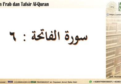 Kajian I'rab dan Tafsir Surat Al Faatihah Ayat 6