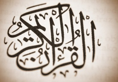 Al-Quran Pedoman Hidup Manusia