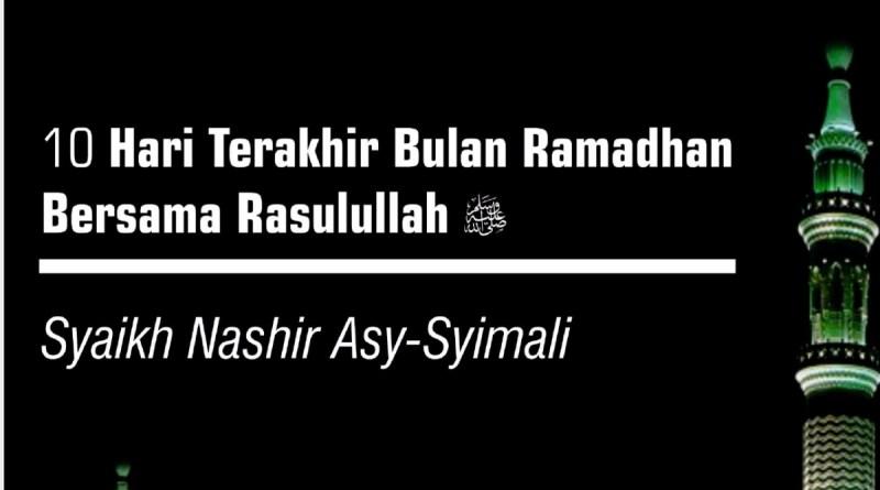 10 Hari Terakhir Bulan Ramadhan Bersama Rasulullah SAW