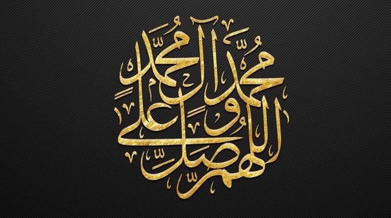 4 Keterampilan Yang Diajarkan Rasulullah Shalallahu 'Alaihi Wasallam