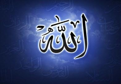 Adab Terhadap Allah Ta'ala