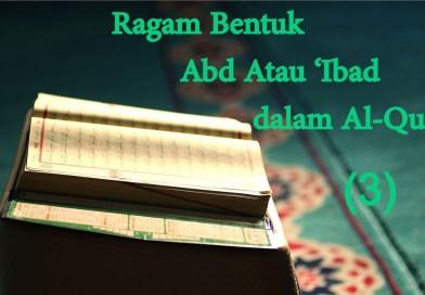 Ragam Bentuk 'Abd Atau 'Ibad dalam Al-Quran (3)