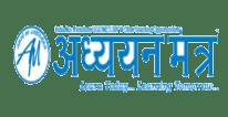 Adhyayan Mantr