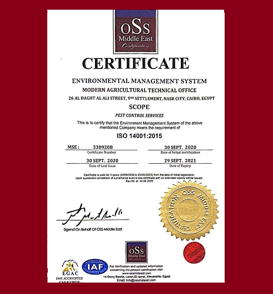 شركة مكافحة حشرات القاهرة شهادة ايزو 14001