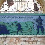 מהו שנאמר ויחזק דוד מן הפלשתי בקלע ובאבן וחרב אין ביד דוד