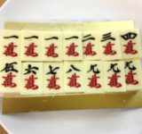 九蓮宝燈ケーキ 東急ハンズ
