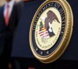米国司法省