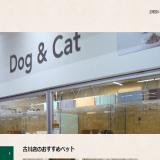 カインズホーム古川店|宮城県大崎市