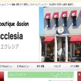 DOG&CATエクレシア|岐阜県多治見市