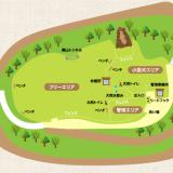 えぼしスポーツの里|長崎県佐世保市