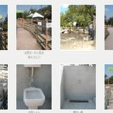 RSKバラ園子ども広場内ドッグラン|岡山県岡山市北区