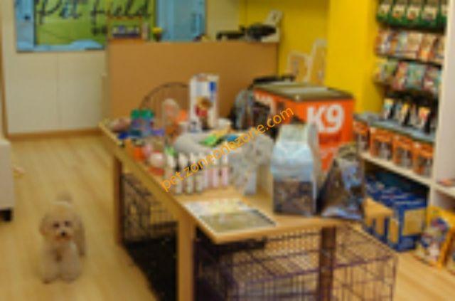 Pet Field 寵物新天地 (銅鑼灣美容中心)- 銅鑼灣寵物用品, 銅鑼灣寵物美容, 銅鑼灣寵物店 | Zone One Zone - 寵物推介