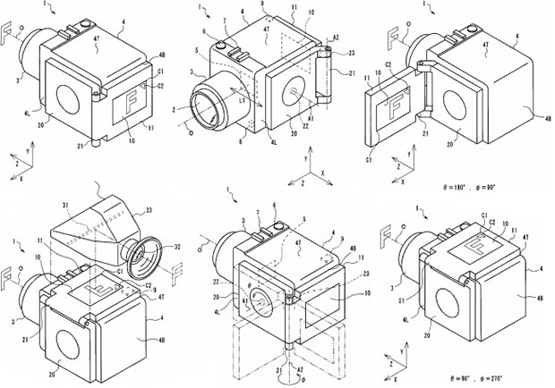 Olympus LCD Screen Patent Appears to Show Medium Format