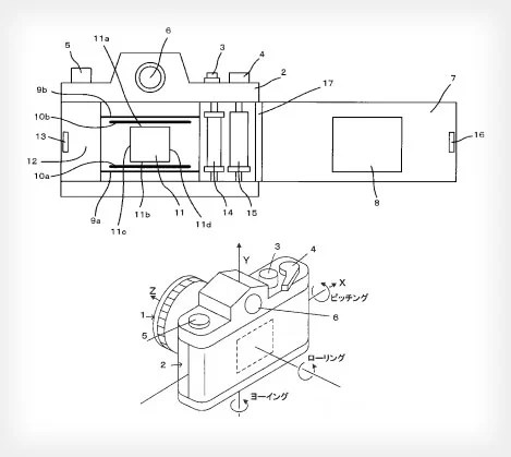 Nikon Patent Shows a Digital Back That Turns 35mm Film