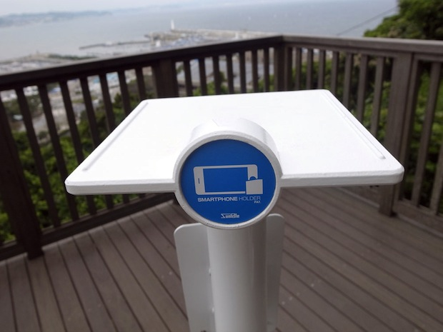 Fixed Camera Stands Help Tourists Snap Photos of Themselves smartphonestand1