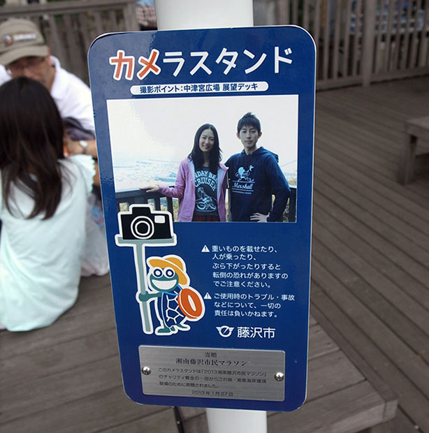 Fixed Camera Stands Help Tourists Snap Photos of Themselves stand4