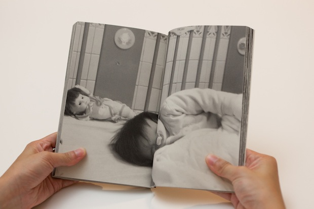 Photog Uses Photo Book Crease to Hide Important Parts of Photos... On Purpose inbetween3