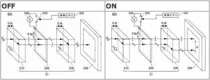 New Nikon Patent Shows On/Off Switch for Anti Aliasing Filter nikonaliasingpatent1