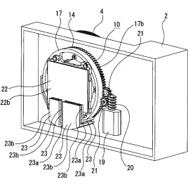 Sony Patent Shows a Camera Sensor and LCD Screen That