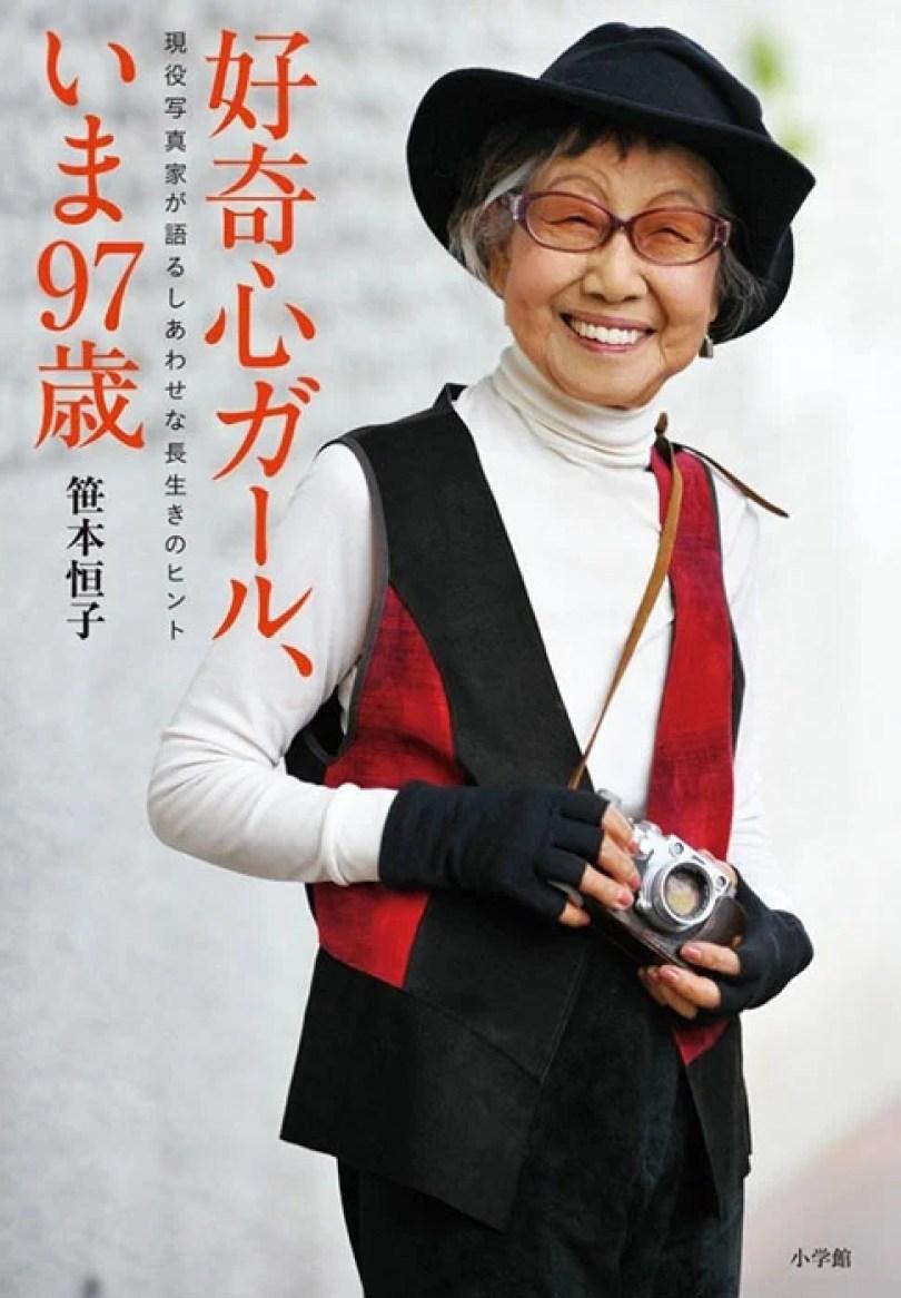 fotografa japonesa