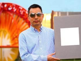 """Scienziato svela la """"vernice più bianca di sempre"""" basata sulla carta fotografica baritata"""