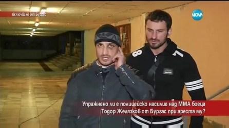 """Тодор Желязков от """"Игри на Волята"""""""