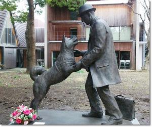 akita estatua sempre ao seu lado