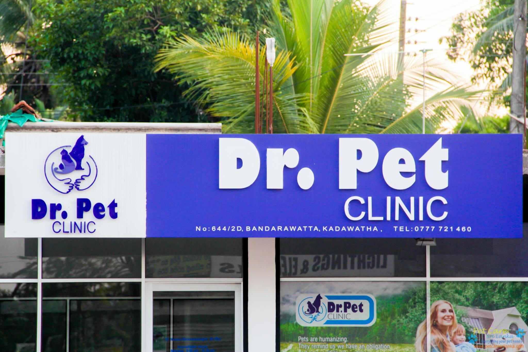 Dr. Pet Clinic - Kadawatha.jpg
