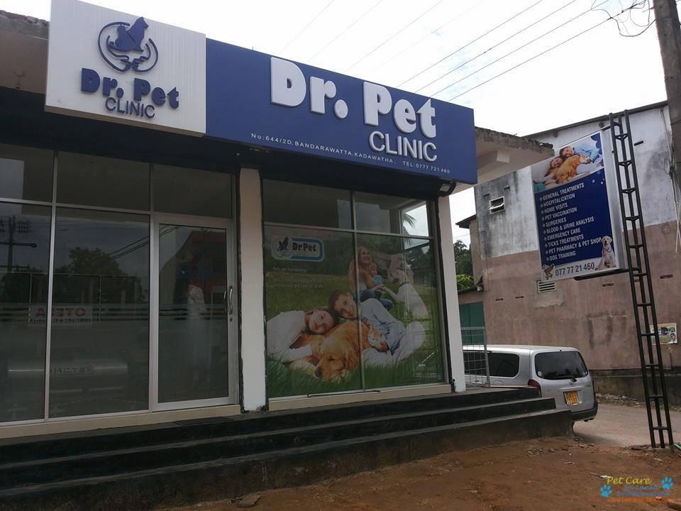 Dr. Pet Clinic - Kadawatha2.jpg