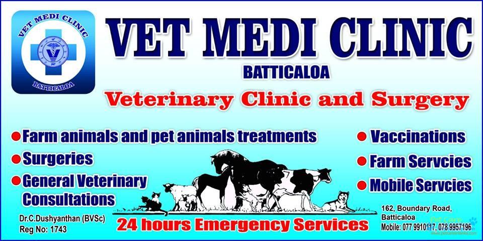 Vet Medi Clinic Batticaloa.jpg